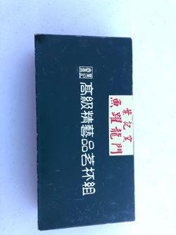 Fine China tea/saki set new for Sale in Sudley Springs,  VA