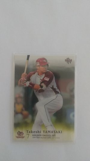 Japanese baseball card for Sale in South San Francisco, CA