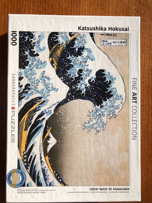 Awesome Japanese Wave Puzzle for Sale in La Mesa, CA