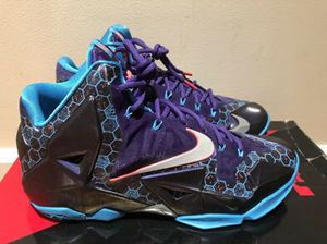 Lebron James for Sale in Gambrills, MD