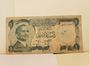 Jordan 1Dinar 1975-1992 P18a VF Sig 15 for Sale in Upland, CA