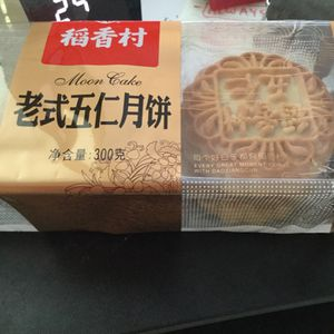 Mooncake for Sale in Seattle, WA