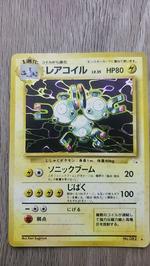 Japanese fossil magneton holo no.082 near mint for Sale in Davenport, FL