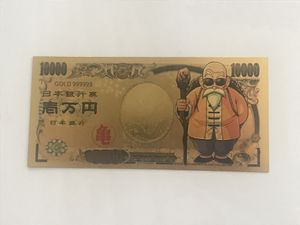 Dragonball Gold Card Money - Master Roshi for Sale in West Palm Beach, FL