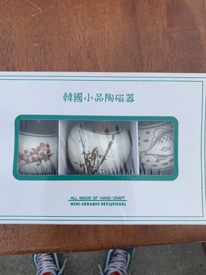 Japanese Hand crafted mini-ceramic set Brand New for Sale in Gresham, OR