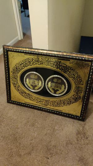Arabic praying picture gold and black great condition for Sale in Cleveland, OH