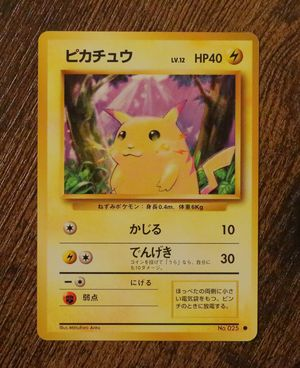 1996 Japanese Pikachu Pokemon Card Mint for Sale in Chino Hills, CA