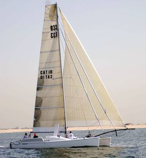 Catamaran for Sale in Bend, OR