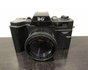 Helioflex BG 3000T Camera 1:6.3 f=50mm for Sale in Brooklyn, NY
