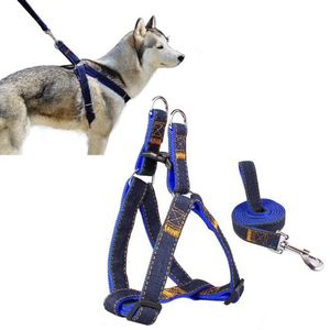 Dog Leash Harness Adjustable Durable Leash Set Heavy Duty Denim Dog Leash Collar Perfect for Daily Training Walking Running One size 2 colour Jeans for Sale in Houston, TX