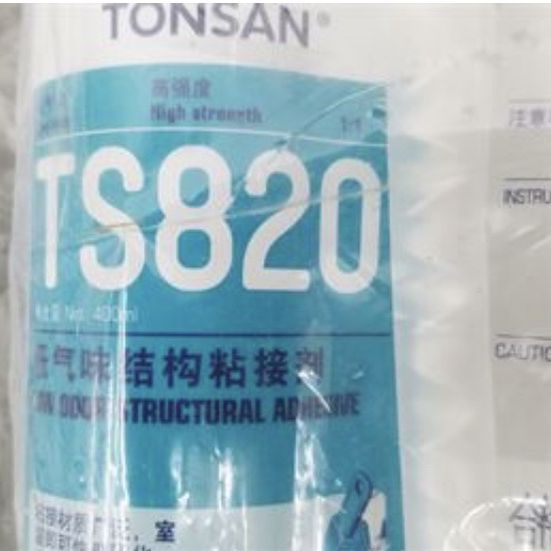 Tonsan TS820 Low Odor Structural Adhesive