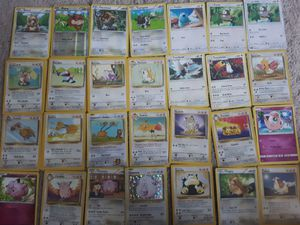 Pokemon Card Collection 1999-2019 (Choose or Random) for Sale in Herndon, VA