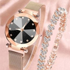 Reloj for Sale in Silver Spring, MD