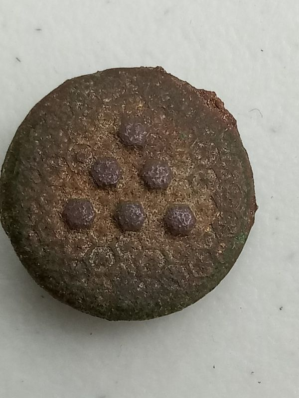 1700's-1800's Military button