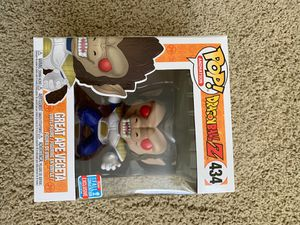 Funko Pop Dragon Ball Z Great Ape Vegeta Fall Convention Shared Exclusive for Sale in Tustin, CA