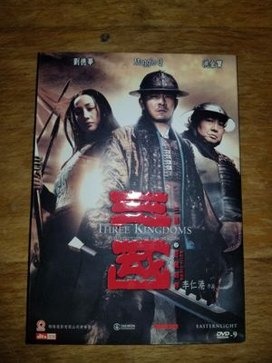 Three Kingdoms: Resurrection of the Dragon 2008 for Sale in Los Angeles, CA