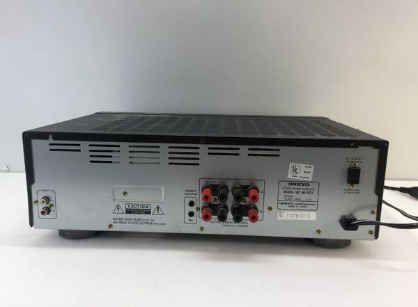 Onkyo stereo power amplifier