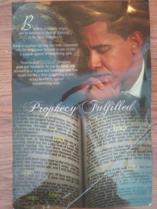 Barack Obama 16 inch Poster
