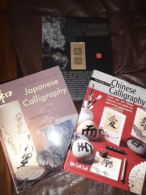 2 Chinese &1 Japanese book for Sale in Kingsport, TN