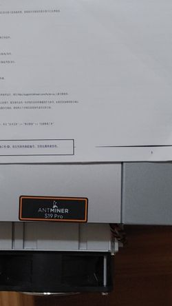 Antminer s19 pro Bitcoin for Sale in Marysville, WA