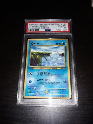 Pokemon Wooper Japanese CoroCoro Comics PSA10 GEM Mint for Sale in Queens, NY