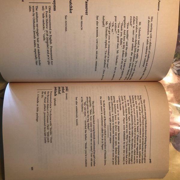 The Joys Of Yinglish Jewish Book By Leo Rosten - BOGO Of Equal Or Lesser Value