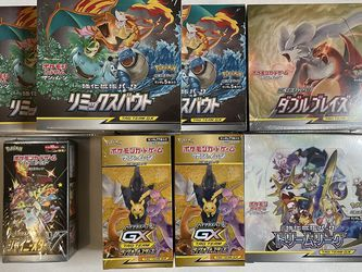 POKÉMON JAPANESE BOOSTER BOX !!READ DESCRIPTION FOR DETAILS!! for Sale in Seattle,  WA