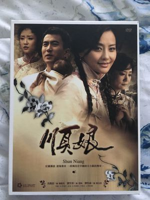 34 Volume Asian Drama on DVD for Sale in undefined