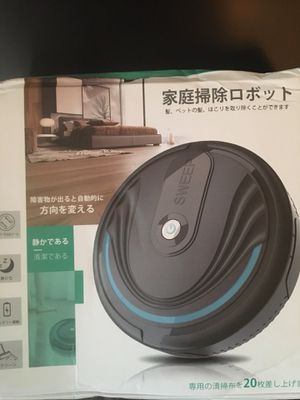 Roomba robot vacuum for Sale in Tinley Park, IL