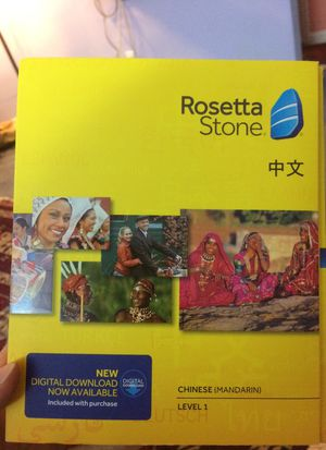 Rosetta Stone Mandarin level 1 for Sale in Queens, NY