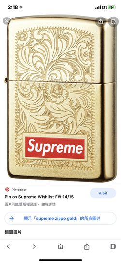 Supreme Engraved Brass Zippo Lighter FW14 DEADSTOCK 2014 fall winter gold copper for Sale in Lynnwood,  WA
