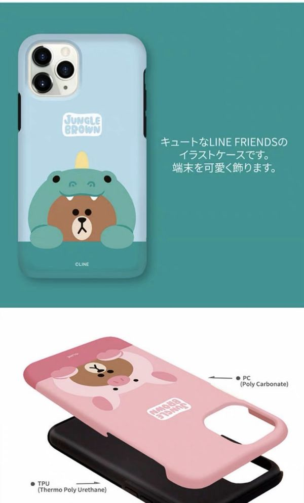 LINE FRIENDS Dual Guard iPhone 11 Case