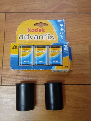 Kodak Advantix APS film- 2 Canisters/Expired 01/2010 for Sale in Montclair, CA