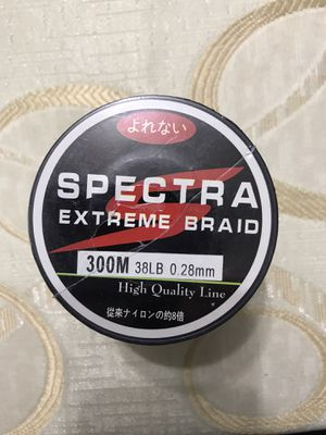 Fishing braid 38lb test 300m for Sale in Tampa, FL