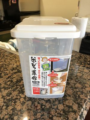 Brand New Japanese Rice Cereal Food Storage Container, 21.7 x 36.9 x 31.5 cm, 16L Storage. Now for Only $23!! for Sale in Los Angeles, CA