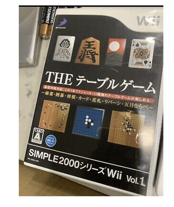 Nintendo Wii U Black 32gb Console