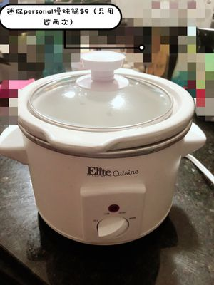 Slow cooker for Sale in Gaithersburg, MD
