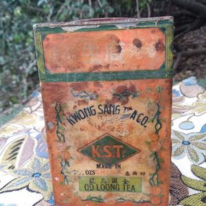 Vintage Chinese Tea Tin for Sale in San Diego, CA