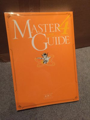 Yugioh master guide 4 japanese for Sale in Lakeside, CA