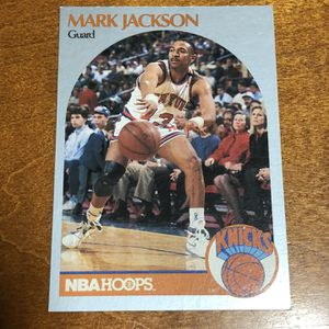 Mark Jackson (Menendez) Basketball Card for Sale in Oakwood, GA