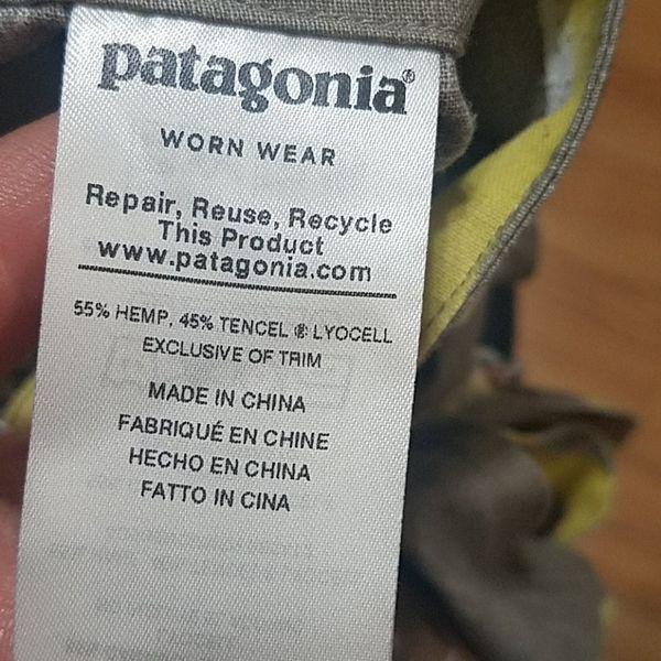Patagonia short size xs