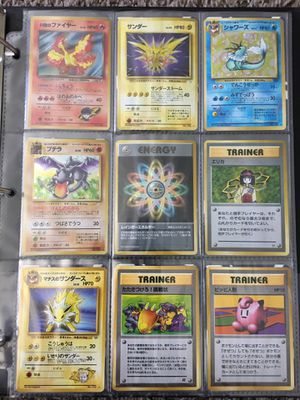 Pokemon Cards: Japanese: Vintage for Sale in Fresno, CA