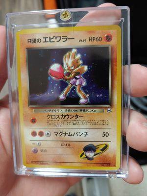 Pokemon Card Rockets Hitmonchan Holo for Sale in Fern Park, FL