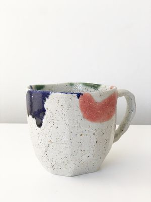 Anthropologie Style Coffee / Tea Mug Cup ~ Boho MCM Mid Century Kitchen Decor for Sale in San Marcos, CA