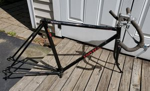 Univega Supra Sport frame for Sale in Northbridge, MA