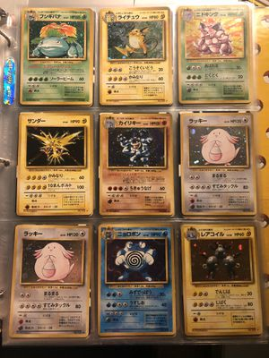 Japanese Pokémon cards for Sale in Alhambra, CA