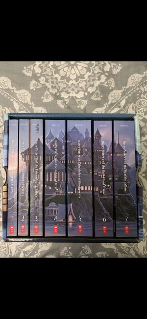Harry Potter for Sale in Hayward, CA