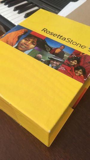 Italian Rosetta Stone for Sale in Philadelphia, PA