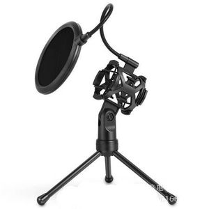 Mic Shock Mount Studio Desktop Table Top Tripod Stand with Pop Filter for Sale in Rancho Cucamonga, CA