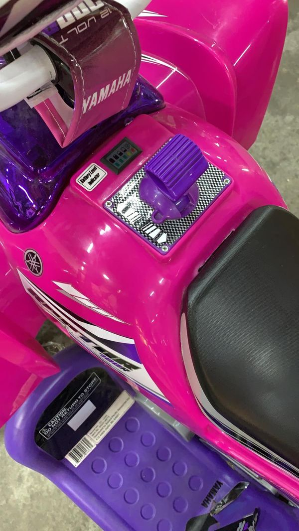 Yamaha Kids motor bike only missing charger